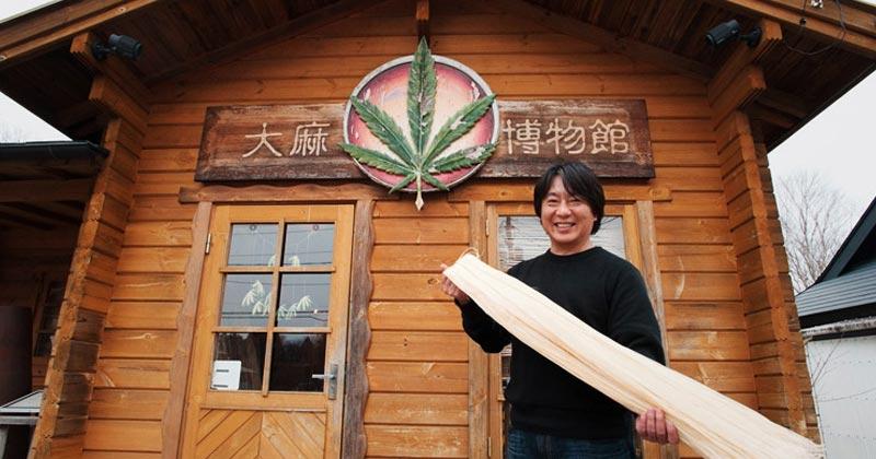 Consommation de cannabis au Japon