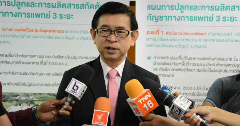 thaïlande GPO