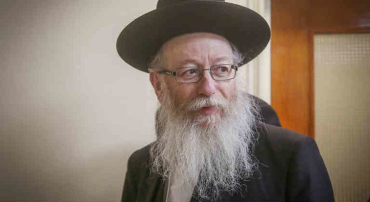 ministre de la santé israel