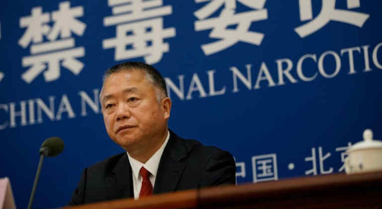 chine commission narcotique cannabis