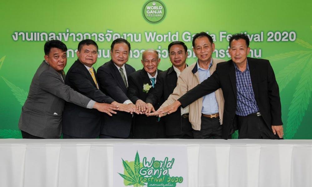 World Ganja Festival 2020