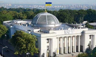 Légalisation du cannabis médical en Ukraine
